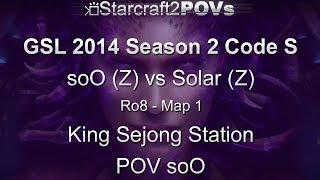 SC2 HotS - GSL 2014 S2 Code S - soO vs Solar - Ro8 - Map 1 - King Sejong Station - soO