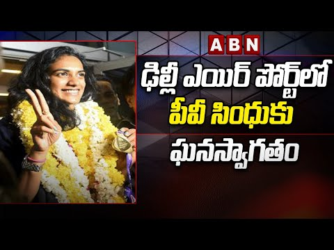 Watch: PV Sindhu receives grand welcome at Delhi Airport