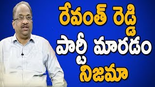 Will Revanth form New Party? : Prof Nageshwar Analysis..