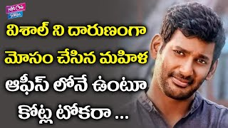 Hero Vishal cheated by woman, police complaint lodged..
