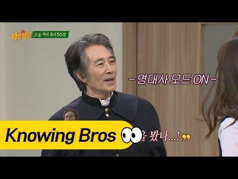 [선공개] 백윤식 연기 모드 ON