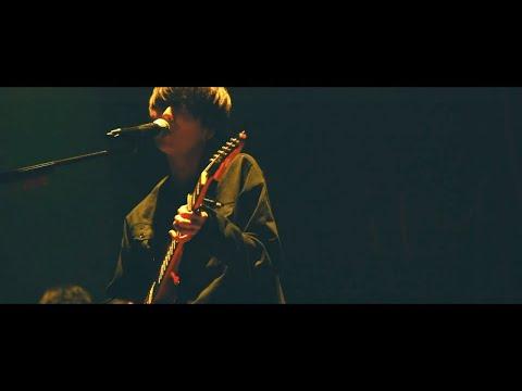 indigo la End ONEMAN TOUR 2020-2021「夜警」静岡・静岡市民文化会館「さよならベル」<For JLODlive>