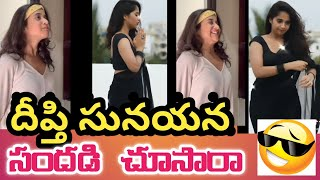 Bigg Boss star Deepthi Sunaina latest Insta video wins hea..