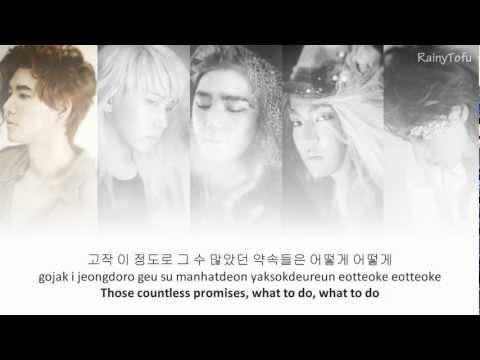 Super Junior - Daydream ~ lyrics on screen (KOR/ROM/ENG)