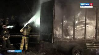 Серьёзный пожар ликвидировали омские спасатели