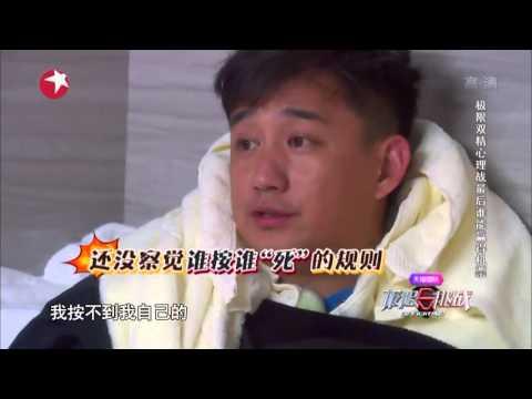 《极限挑战II》第3期看点:张艺兴挑战-无敌风火轮- 最后直接哭了【东方卫视官方超清】