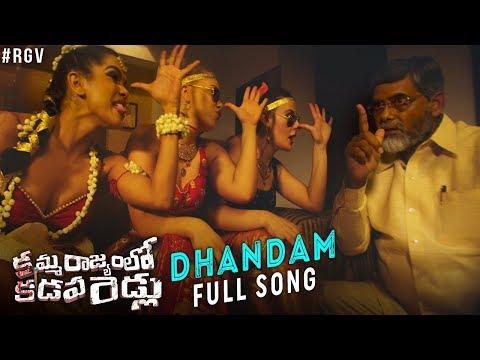 Dhandam-Full-Video-Song