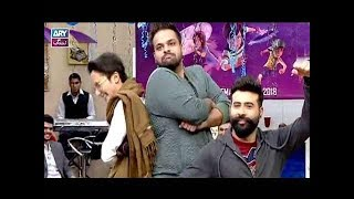 """Buzzer Round"" is played by Faysal Qureshi,Aadi,Faizan & Zuhab Khan"