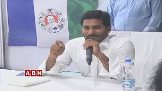 YS Jagan Govt Targeting Opposition Leaders in AP- Weekend ..