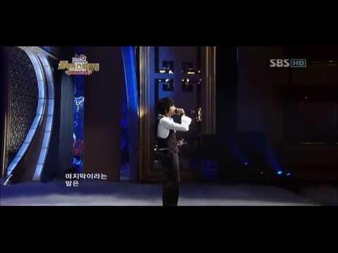 070928 Shin Hyesung -  First Person SBS Korea Sparkling