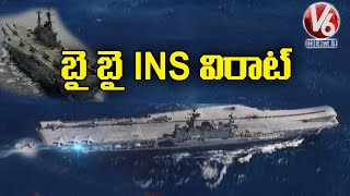 INS Viraat has begun its last journey..