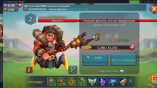 Lords Mobile top monster 2lvl