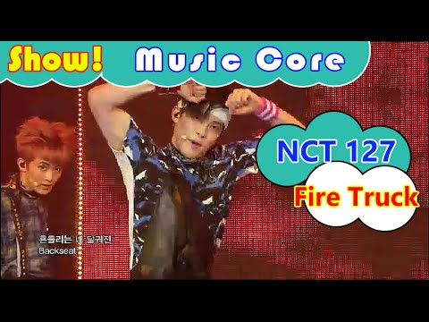 [HOT] NCT 127 - Fire Truck, 엔씨티127 - 소방차 Show Music core 20160820