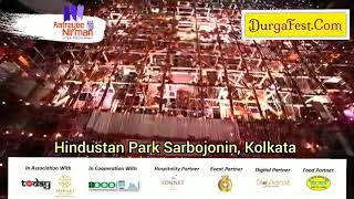 Hindusthan Park Sarbojanin Durgatsav, Kolkata 2020