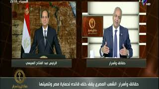 مصطفي بكري: ما تحققه مصر لا يرضي القوي المناوئة لمصر     -
