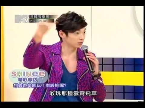 20120709 日韓音樂瘋 - 辰亦儒專訪SHINee Part1
