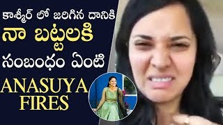 Anchor Anasuya Counters People Who Comments On Her Posts..