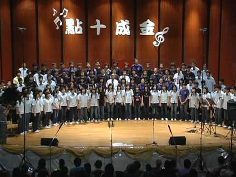臺北市立萬芳高級中學校歌