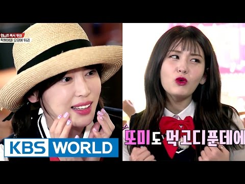Unnies act as cute as they can for a piece of Tteokbokki! [Sister's SlamDunk 2 / 2017.05.12]