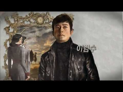 SBS drama GIANT opening 2010