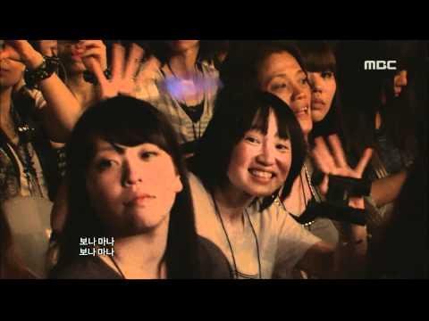 Super Junior - BONAMANA, 슈퍼주니어 - 미인아, Music Core 20100904