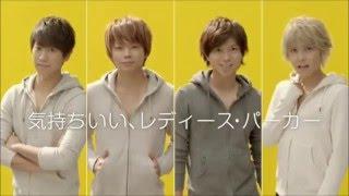 NEWS【touch n,】CM