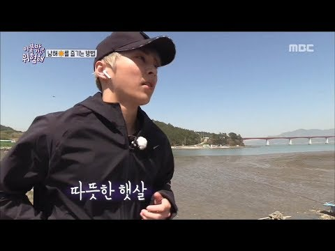 [It's Dangerous Outside]이불 밖은 위험해ep.07-Xiumin exercising and enjoying leisure Mino & Kim Min Seok