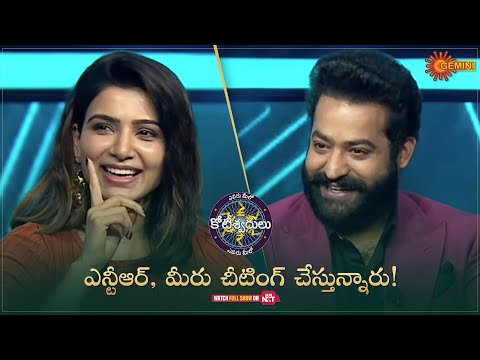 EMK moments: Jr NTR teases Samantha with difficult question, actress demands Rs 5,000