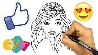 تعلم الرسم للاطفال | طريقة رسم باربي خطوة بخطوة للمبتدئين ...
