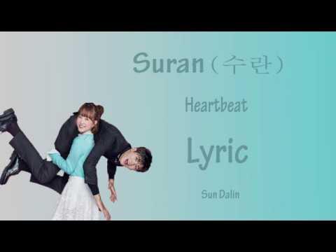 [LYRIC] 수란 (Suran) – Heartbeat (Han-Rom-Eng)