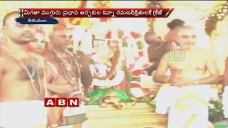 Special Focus: Ramana Deekshitulu loses fame in Tirumala..