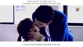 Basick, INKII - In The Illusion FMV (W - Two Worlds OST Part 3) [Eng Sub + Rom + Han]