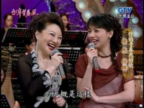 楊燕_蘋果花(200610)