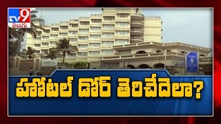 Hotels, restaurants to open in non-containment zones from ..