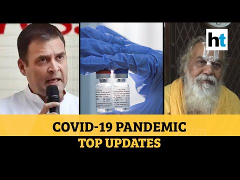 Covid update: Vaccine for Mexico, Argentina; Ram Temple trust head infected