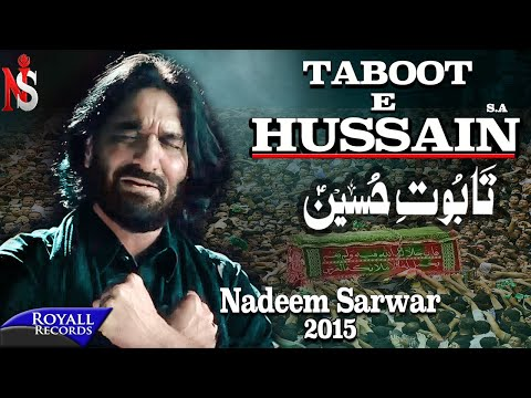 03. Taboot E Hussain