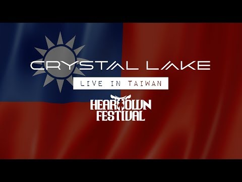 Crystal Lake - Live in Taiwan (Heartown Festival 2017) VLOG
