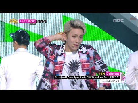 Toheart (WooHyun & Key) - Delicious, 투하트 - 딜리셔스, Music Core 20140405
