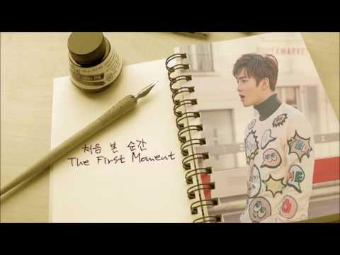 처음 본 순간(The First Moment)_수호(SUHO) Han/Rom/Eng Lyrics