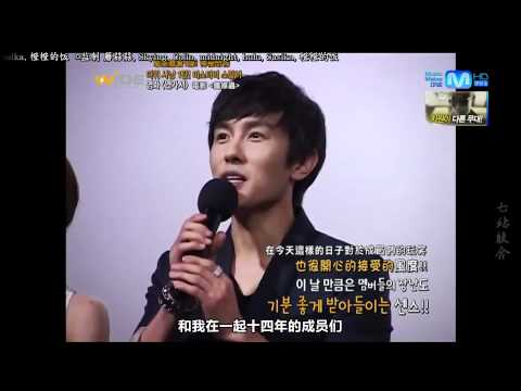 120709 Mnet Wide News《鐵線蟲》VIP試映會 Shinhwa Cut