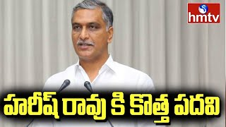 Telangana Minister Harish Rao appointed as Member of GoM o..
