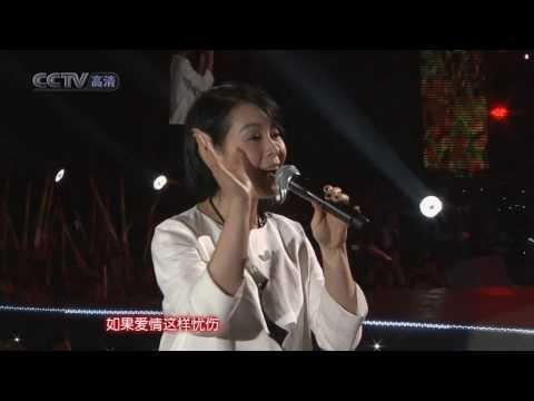 刘若英 为爱痴狂&爱的代价&后来Live