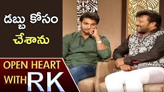 Actor Sai Kumar Praises NT Rama Rao : Open Heart With RK..