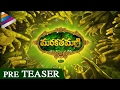 Marakathamani movie pre teaser starring Aadhi Pinisetty