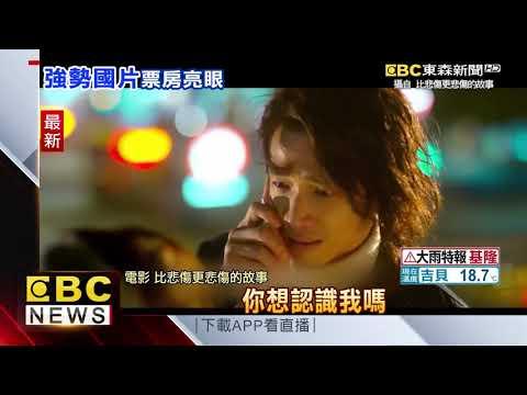 劉亞仁入選「紐時」最佳演員 「分秒幣爭」賣破5億