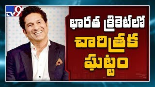Sachin Tendulkar excited to witness historic day night Tes..
