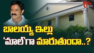 Balakrishna's House to be a Commercial Complex ?..