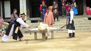 140607 한국민속촌 사또의생일 - 거지들 곤장