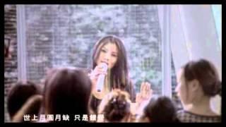 蔡健雅 - 拋物線 YouTube 影片