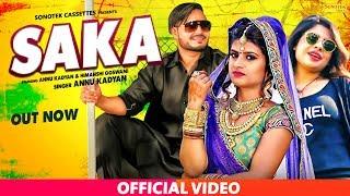 Saka – Anu Kadyan Mohit Godara Ft Himanshi Goswami